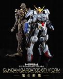 HRM-GundamBarbatos6thForm
