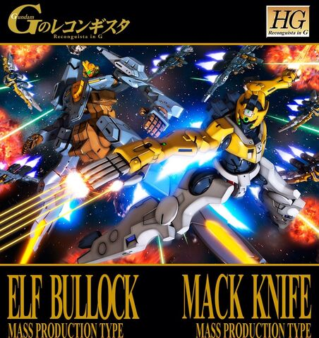 File:Elf Bullock Mack Knife Mass Production Type.jpg