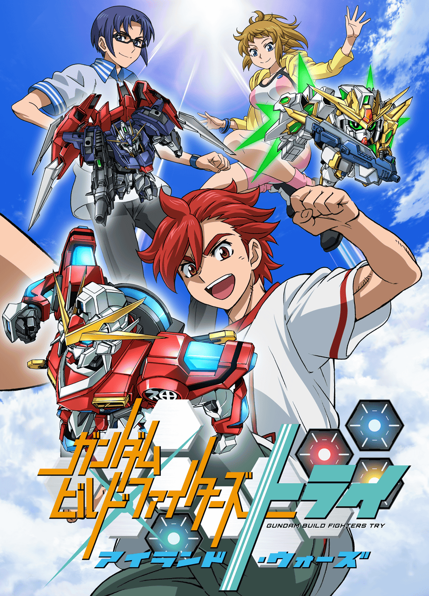 Build Fighters Try Island Wars