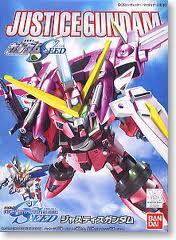File:Justice Gundam Boxart.jpeg