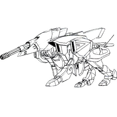 File:Gat-x399q-quadruped.jpg