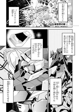 File:Gundam AGE Final Evolution scan 3.jpg