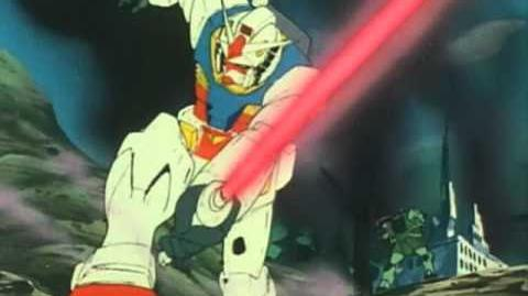 001 RX-78-2 Gundam (from Mobile Suit Gundam)