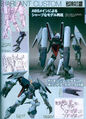 Thumbnail for version as of 23:35, November 24, 2011