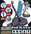 ActionBase1-Black
