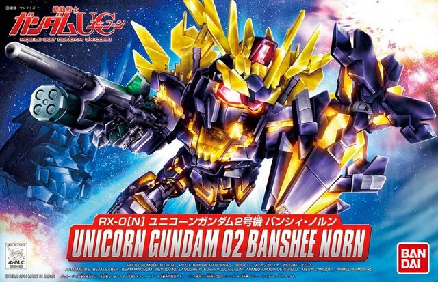 File:Gkgundamkit-SD-BB-391-Unicorn-Gundam-Banshee-Norn-c2ce24db-c943-41a5-8c10-03e4d17ce345.jpg