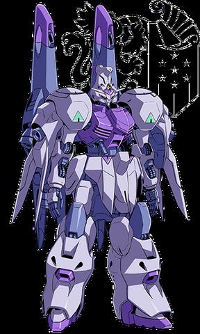 File:Gundam Kimaris Booster Front.png