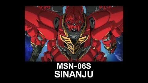 MSUC17 SINANJU(from Mobile Suit Gundam UC)