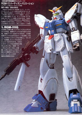 RGM-111G Hardygun Close Combat Type