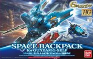 Space Backpack G-Self Boxart