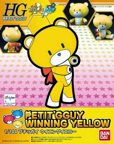 File:HG Petit'GGuy Winning Yellow.jpg
