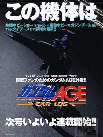 File:Mobile Suit Gundam AGE EXALOG 097.jpg