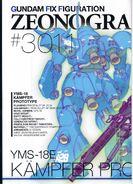 YMS-18 2