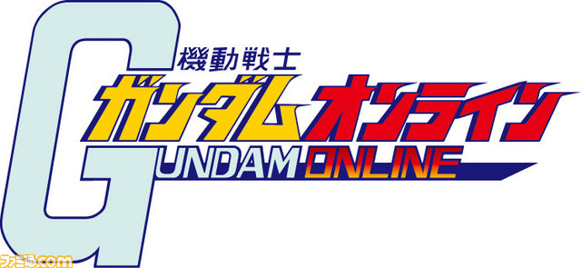 File:Mobile Suit Gundam Online.jpg