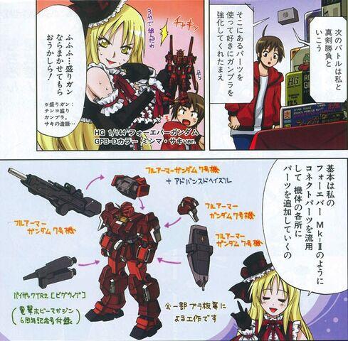 File:GPB-X78-30 Forever Gundam GPB-D Color.jpg