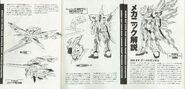 Ghost Gundam Lineart