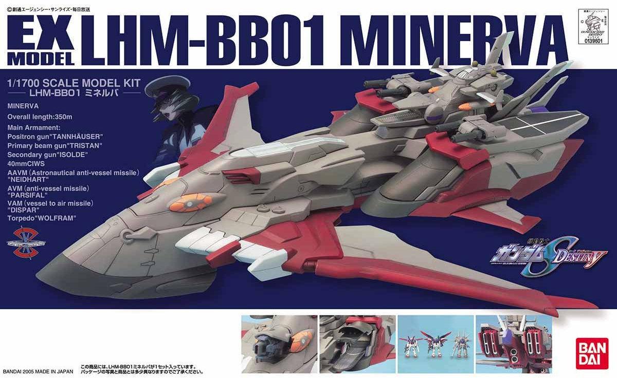 File:EX-Minerva.jpg