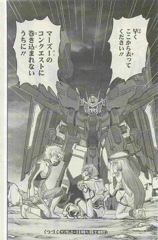 File:Gundam EX A VS 243.jpg