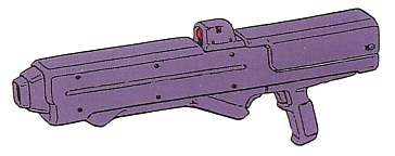 File:Rms-019-beamrifle.jpg
