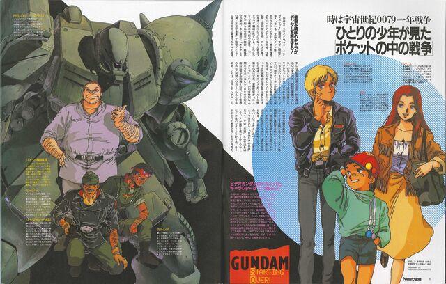 File:War in the Pocket OVA 1.jpeg