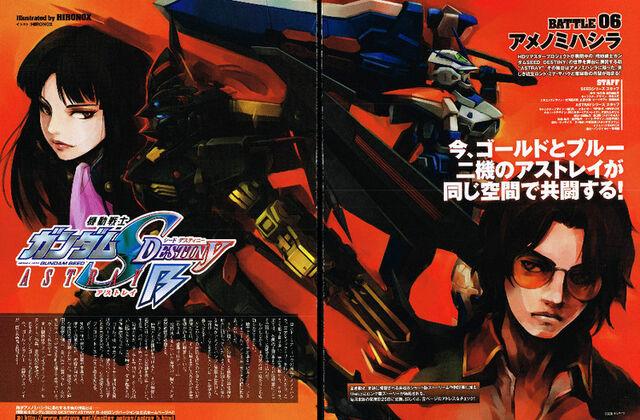 File:SEED Destiny Astray B battle 06.jpg