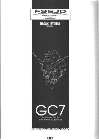 File:Gc7 1.jpg