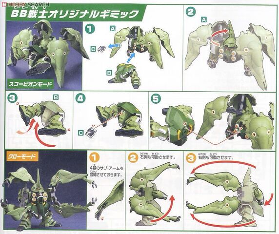 File:Scorpion Mode Claw Mode.jpg
