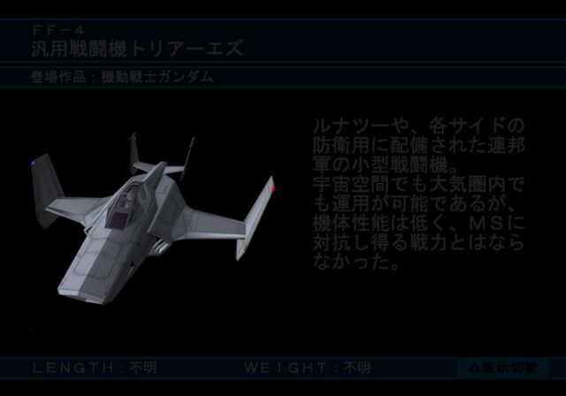 File:Ff-4-PS2.jpg