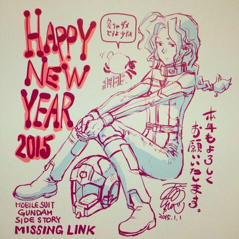 File:Junji Ohno 048.jpg