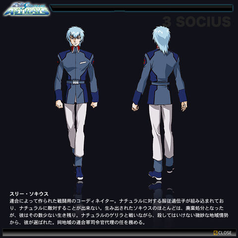 File:Astrays character 11.jpg
