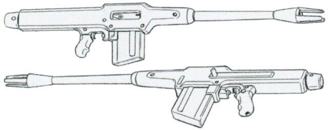 File:Deathbeast-rifle.jpg