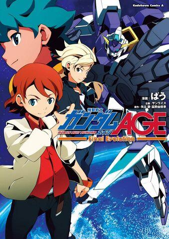 File:Gundam AGE Final Evolution Vol.1.jpg