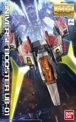 File:MG Universal Booster Boxart.jpg