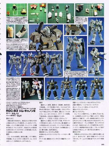 File:GM-Cannon-II-043.jpg