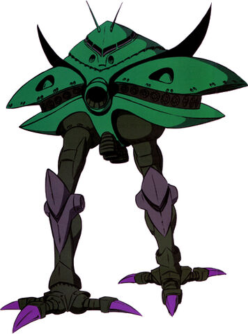 File:MA-08 Big Zam.jpg