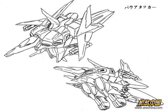 File:Bawoo Attacker Lineart.jpg
