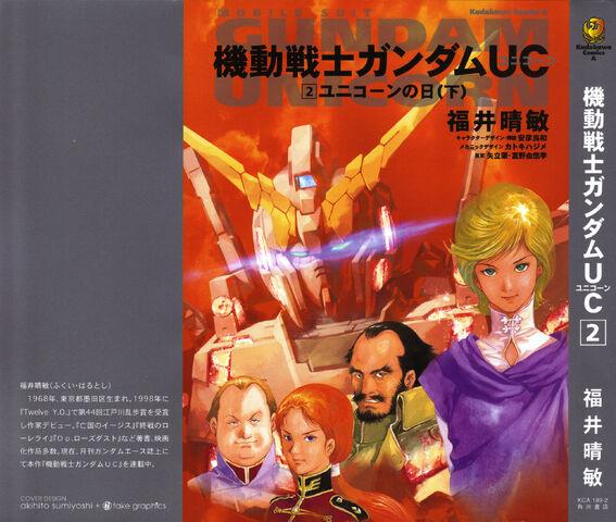File:MSG UC Cover Vol 2.jpg