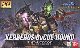 File:HG Kerberos BuCUE Hound Cover.png