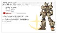 RGM-89A2 Jegan Type-A2 (GR)