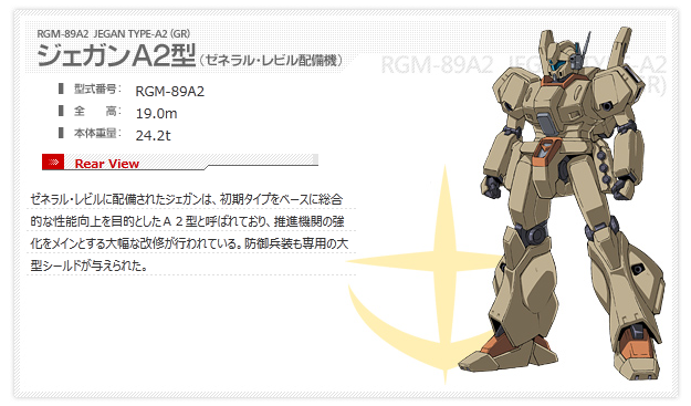 File:RGM-89A2 Jegan Type-A2 (GR).png