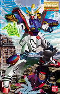 MG-Gundam-GF13-017NJ-Shining-Gundam-Box-Art