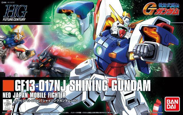 File:Hgfc shining gundam boxart.jpg