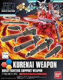 Kurenai Weapon Boxart