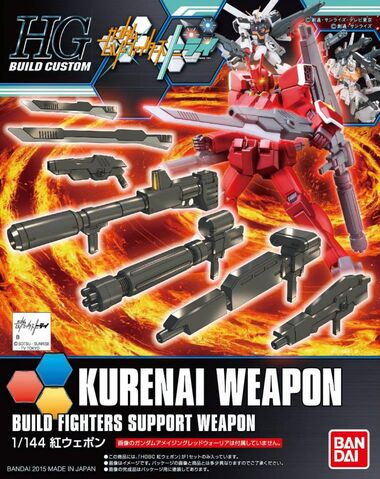 File:Kurenai Weapon Boxart.jpg