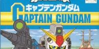 SD Gundam Force Model Series