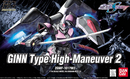 HG GINN Type High-Maneuver 2 Cover