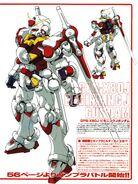 GPB-X80J Beginning J Gundam - Design