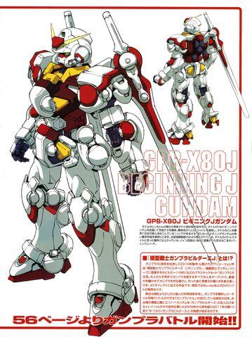 File:GPB-X80J Beginning J Gundam - Design.jpg