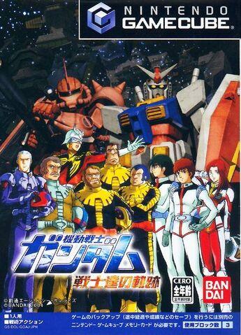 File:Mobile Suit Gundam Pilot's Locus.jpg