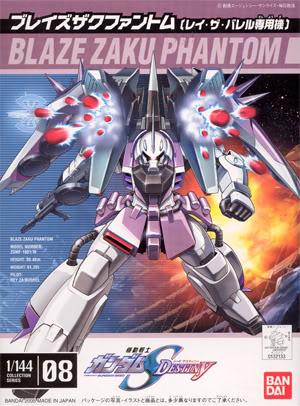 File:Ng Blaze ZAKU Phantom Ray ZaBarrel Colors.jpg